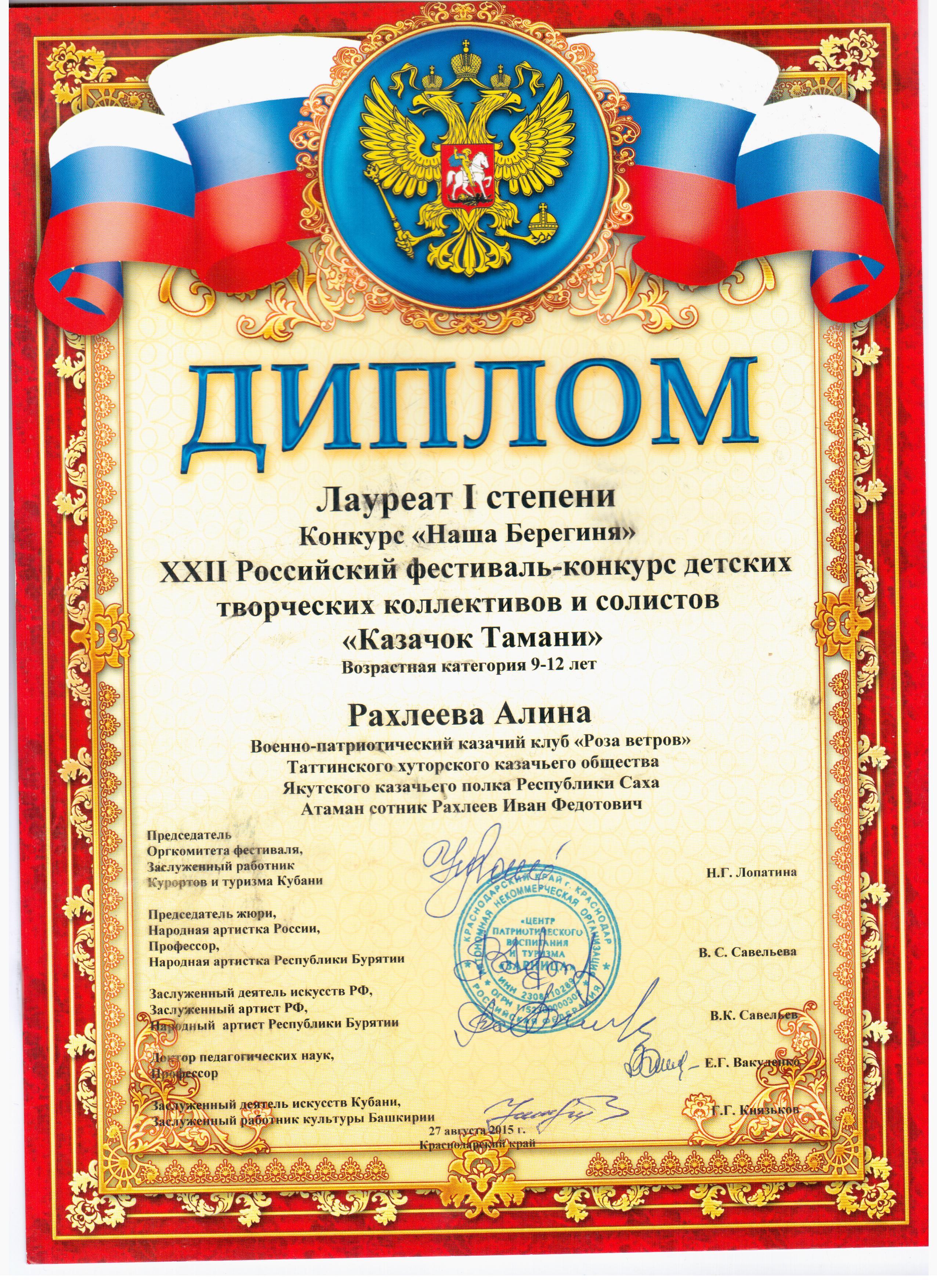 Irjkmyfz jkbvgbflf по истории казахстана 5-11 классы